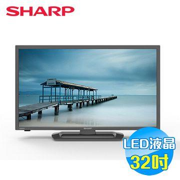 加入會員再享優惠! ★贈960點★SHARP 32吋 240Hz LED 液晶電視 LC-32LE275T