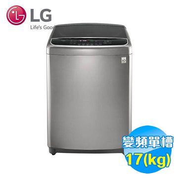 加入會員再享優惠! ★贈2069點★LG 17公斤 6Motion直驅變頻洗衣機 WT-D176VG【全省免費安裝】