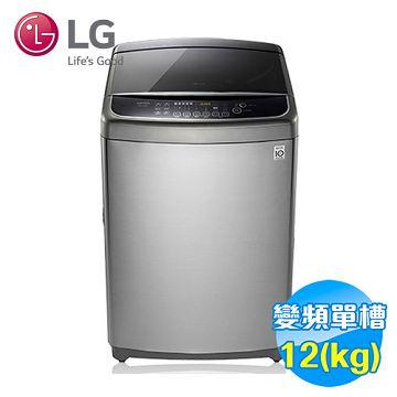 加入會員再享優惠! ★LG 12公斤蒸善美DD直驅變頻洗衣機 WT-SD126HVG【全省免費安裝】