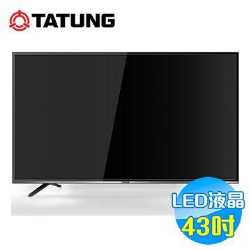 加入會員再享優惠! ★大同 Tatung 43吋多媒體LED液晶電視 DH-43A10