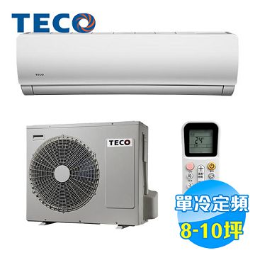 加入會員再享優惠! ★贈3190點★東元 TECO 高效率 單冷 定頻 一對一 分離式冷氣 MA-GS50FC / MS-GS50FC【全省免費安裝】