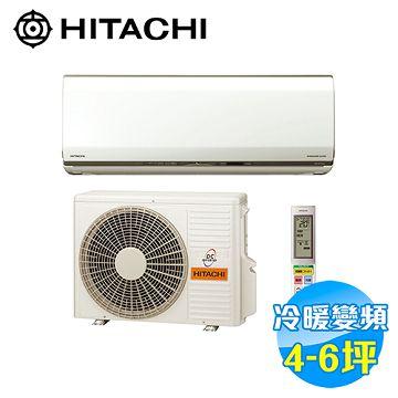 加入會員再享優惠! ★日立 HITACHI 日本原裝 冷暖變頻 一對一 分離式 冷氣 RAS-28SCT / RAC-28SCT【全省免費安裝】