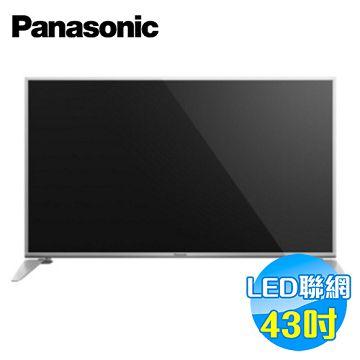 加入會員再享優惠! ★國際 Panasonic 43吋 6原色 智慧 FHD LED液晶電視 TH-43DS630W