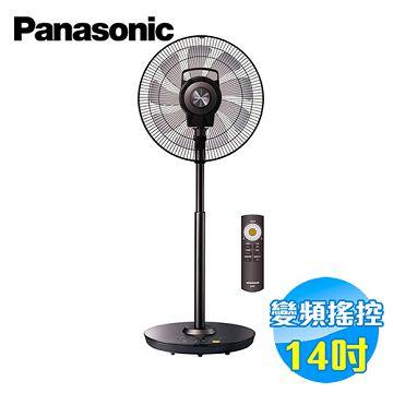 加入會員再享優惠! ★國際 Panasonic 14吋 DC直流 低噪音 負離子電風扇 F-H14CND-K