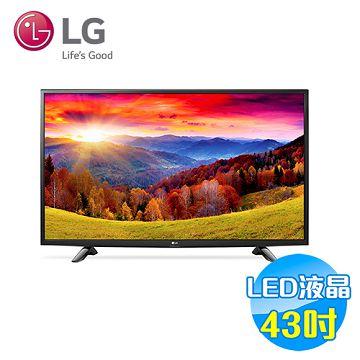 加入會員再享優惠! ★LG 43吋 FHD LED 液晶電視 43LH5100