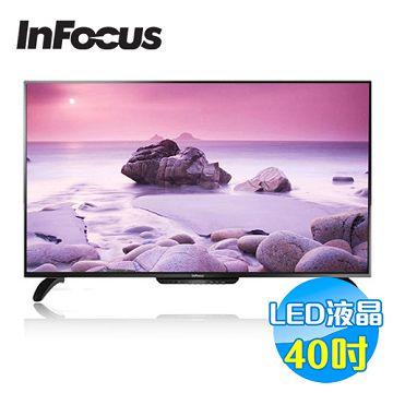 加入會員再享優惠! ★鴻海 INFOCUS 40吋LED液晶電視 XT-40IN800