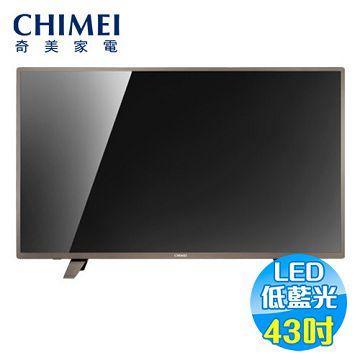 加入會員再享優惠! ★贈1319點★奇美 CHIMEI 43吋 低藍光 FHDLED液晶電視 TL-43A300