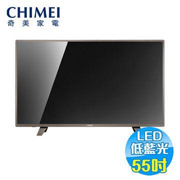 加入會員再享優惠! ★贈2190點★奇美 CHIMEI 55吋 低藍光 FHDLED液晶電視 TL-55A300【全省免費安裝】