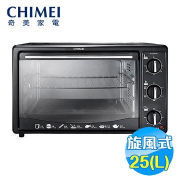 加入會員再享優惠! ★奇美 CHIMEI 25L旋風電烤箱 EV-25B1SK