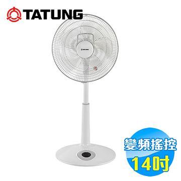 加入會員再享優惠! ★大同 Tatung 14吋DC直流馬達電風扇 TF-L14DG