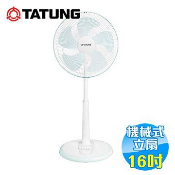 加入會員再享優惠! ★贈149點★大同 Tatung 16吋機械式節能電風扇 TF-L16W