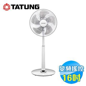加入會員再享優惠! ★大同 Tatung 16吋DC直流遙控電風扇 TF-L16DH