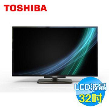 加入會員再享優惠! ★贈729點★Toshiba 東芝 32吋LED液晶電視 32P2650VS