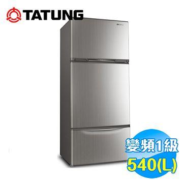 加入會員再享優惠! ★大同 Tatung 475L三門變頻冰箱 TR-C575V【全省免費安裝】