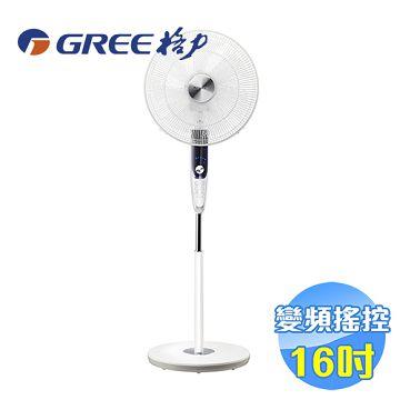 加入會員再享優惠! ★格力 GREE 16吋 超靜音 DC直流節能 電風扇 FD-16B7