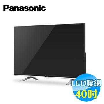 加入會員再享優惠! ★國際 Panasonic 40吋 FHD 智慧 LED液晶電視 TH-40DS500W
