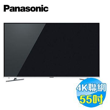 加入會員再享優惠! ★國際 Panasonic 55吋 FHD 智慧 LED液晶電視 TH-55DX500W【全省免費安裝】