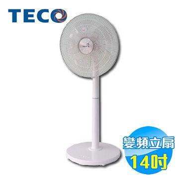 加入會員再享優惠! ★贈129點★東元 TECO 14吋DC變頻電風扇 XA1470VD