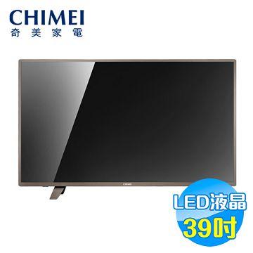 加入會員再享優惠! ★贈999點★奇美 CHIMEI 39吋LED液晶電視 TL-40A300