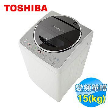 Toshiba 東芝 SDD變頻15公斤洗衣機 AW-DME15WAG【全省免費安裝】