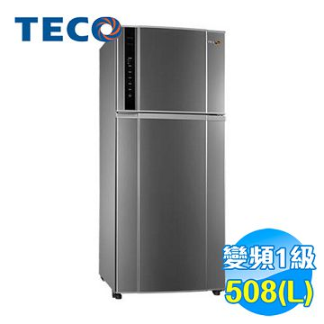 加入會員再享優惠! ★贈2460點★東元 TECO 508公升雙門冰箱 R5171XM【全省免費安裝】