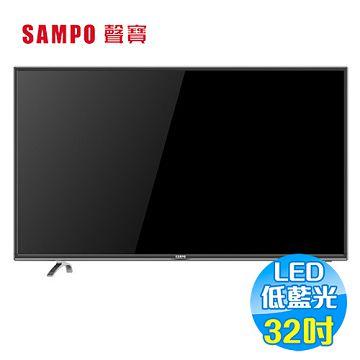 聲寶 SAMPO 32吋低藍光LED液晶電視 EM-32AT17D
