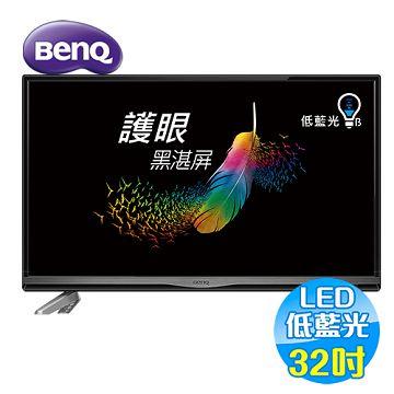 加入會員再享優惠! ★BENQ 32吋低藍光LED液晶電視 32IE5500