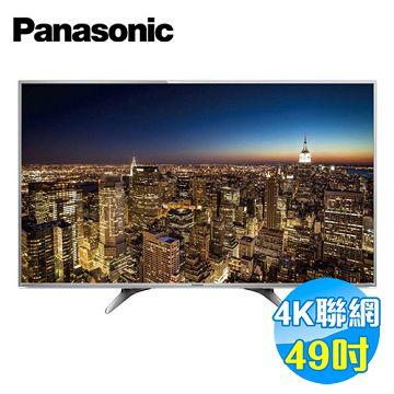 加入會員再享優惠! ★國際 Panasonic 49吋4K聯網LED液晶電視 TH-49DX650W【全省免費安裝】