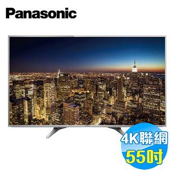 加入會員再享優惠! ★國際 Panasonic 55吋4K聯網LED液晶電視 TH-55DX650W【全省免費安裝】