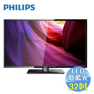 加入會員再享優惠! ★贈768點★飛利浦 Philips 32吋 淨藍光 液晶電視 32PHH5210