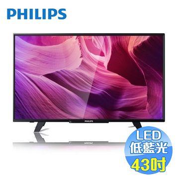 加入會員再享優惠! ★贈1059點★飛利浦 Philips 43吋淨藍光FHDLED液晶電視 43PFH5210