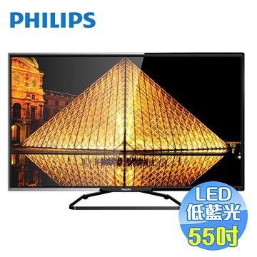 加入會員再享優惠! ★飛利浦 Philips 55吋淨藍光FHDLED液晶電視 55PFH5280【全省免費安裝】