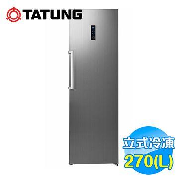 加入會員再享優惠! ★贈2320點★大同 Tatung 270公升直立式冷凍冰箱 TR-270HFR-SS【全省免費安裝】