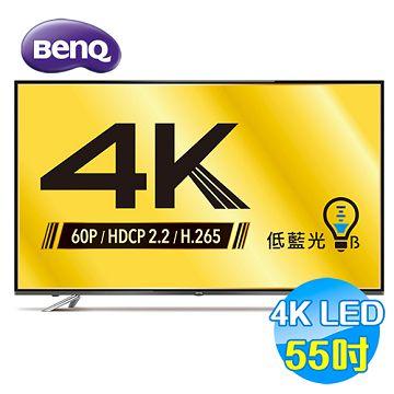 加入會員再享優惠! ★BENQ 55吋4K低藍光UHD液晶電視 55IZ7500