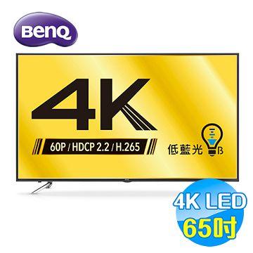 加入會員再享優惠! ★BENQ 65吋4K低藍光UHD液晶電視 65IZ7500