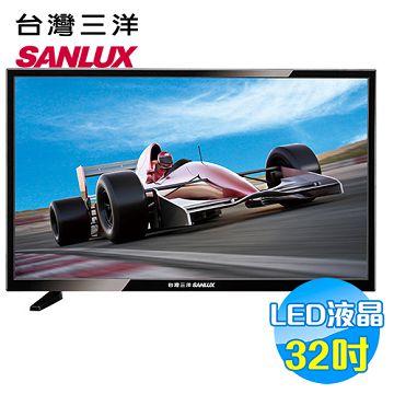 加入會員再享優惠! ★台灣三洋 SANLUX 32吋LED背光液晶電視 SMT-32MA1