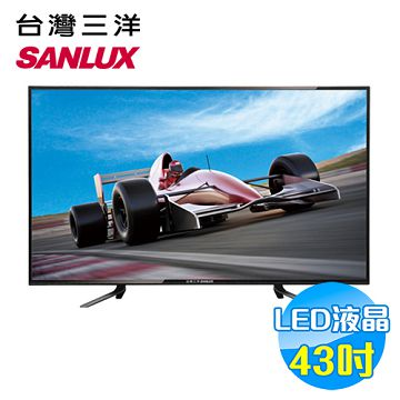 加入會員再享優惠! ★台灣三洋 SANLUX 43吋LED背光液晶電視 SMT-43MA1