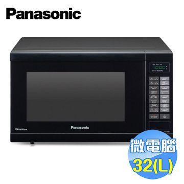 加入會員再享優惠! ★國際 Panasonic 32L變頻微電腦微波爐 NN-ST656