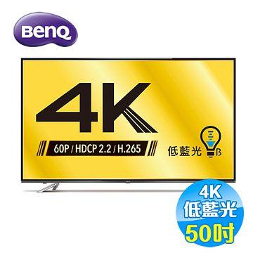加入會員再享優惠! ★BENQ 50吋4K低藍光UHD LED液晶電視 50IZ7500