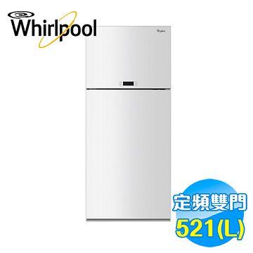加入會員再享優惠! ★惠而浦 Whirlpool 521公升雙門玻璃面板冰箱 WDT2525LW【全省免費安裝】
