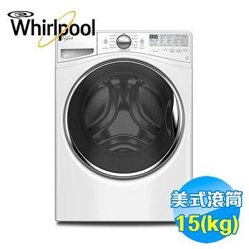 加入會員再享優惠! ★惠而浦 Whirlpool 15公斤3D水波紋蒸氣滾筒洗衣機 WFW92HEFW【全省免費安裝】