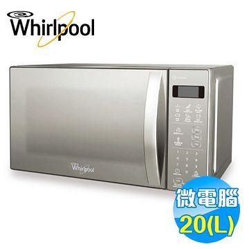 加入會員再享優惠! ★贈299點★惠而浦 Whirlpool 20公升微電腦微波爐 WMWE200S