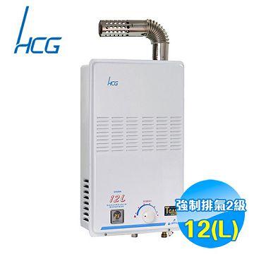 加入會員再享優惠! ★和成 HCG 12公升強制排氣熱水器 GH585K【全省免費安裝】