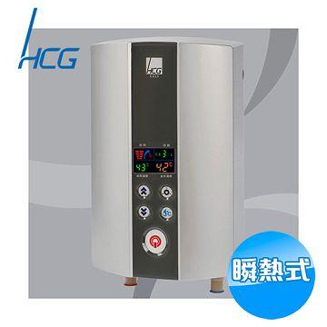 加入會員再享優惠! ★和成 HCG 智慧恆溫瞬熱式即熱式電熱水器 E820【全省免費安裝】