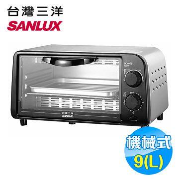 加入會員再享優惠! ★台灣三洋 SANLUX 9公升雙旋鈕電烤箱 SK-09TS