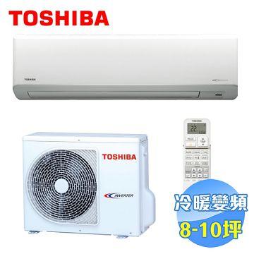 加入會員再享優惠! ★Toshiba 東芝 冷暖變頻一對一分離式冷氣 RAS-22N3AV2C / RAS-22N3KV2C【全省免費安裝】