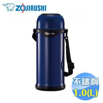 加入會員再享優惠! ★贈149點★象印 Zojirushi 1L 不鏽鋼真空保溫瓶 SJ-TG10