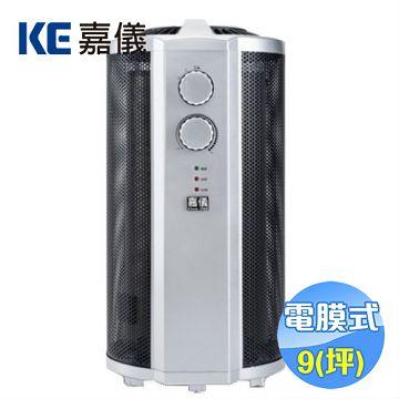 加入會員再享優惠! ★贈368點★嘉儀 即熱式電膜電暖器 KEY-M200