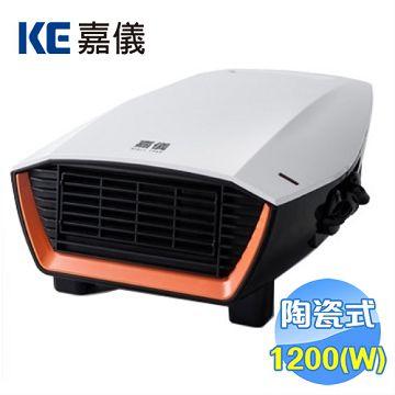 加入會員再享優惠! ★贈219點★嘉儀 浴室專用防潑水陶瓷電暖器 KEP-20