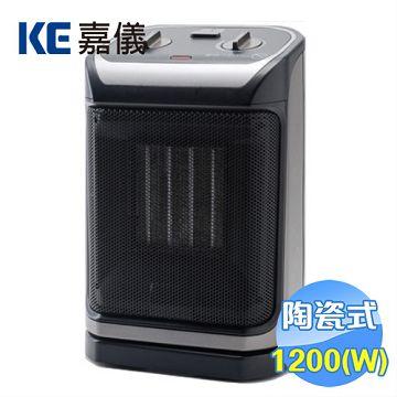 加入會員再享優惠! ★嘉儀 PTC陶瓷式電暖器 KEP-315